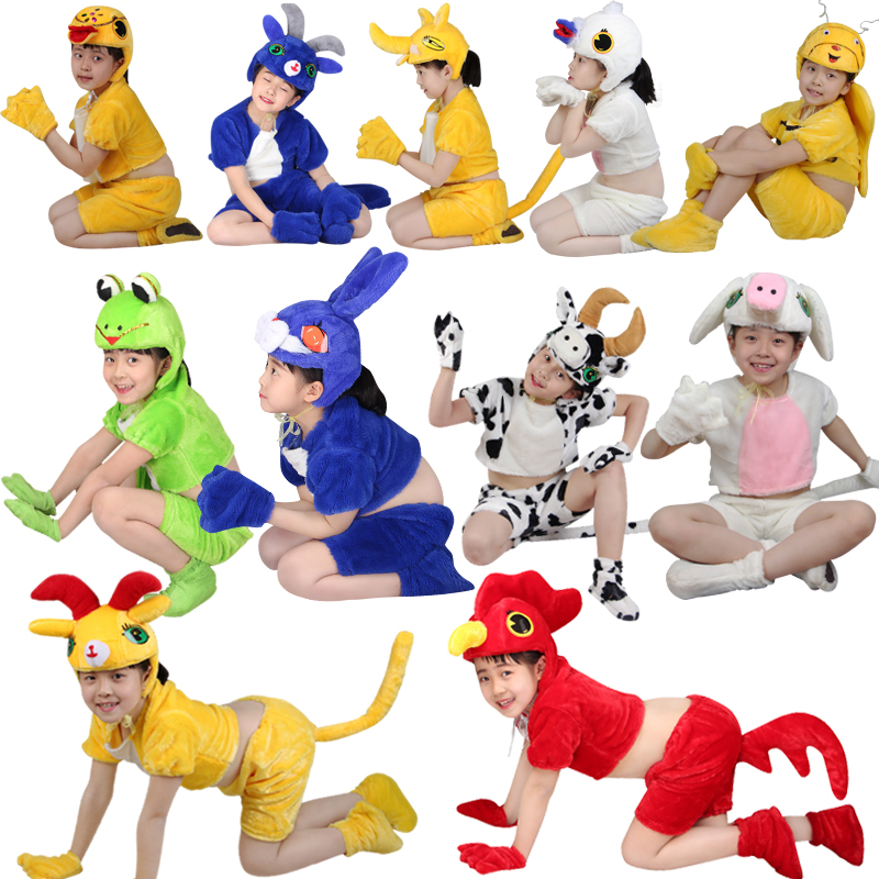 Children's Animal Costume Children's Day Children's Dinosaur Clothes Bunny Mouse Pig Gray Wolf Frog Chicken Performance Clothes