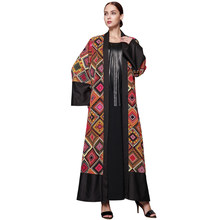 New Fashion Autumn Winter Women Muslim Robe Cardigan Print Bell Long Sleeves  Front Open Belted Long Loose Abaya Dress Plus Size 6dee56378cf7