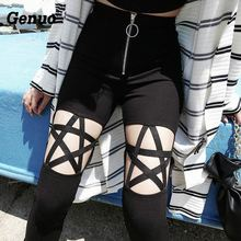 купить Genuo Zipper Hollow Out Star Pencil Pant Women Autumn Summer Straight Casual Pants Female Gothic Slim 2018 New Style Cltohes по цене 892.63 рублей