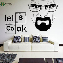 YOYOYU Vinyl  Wall Decal Art Removeable Home Decor Breaking Bad Heisenberg Quote Lets Cook Text wall Sticker DIY Mural YO394