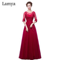 Lamya Red Long Tulle With Shot Lace Sleeve Evening Party Dresses 2017 Elegant Prom Dress Robe