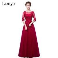 Lamya Atış ile Ünlü Marka Kırmızı Uzun Tül Dantel Kollu Akşam Parti Elbiseler 2017 Zarif Balo Elbise Robe De Soiree