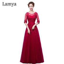 LAMYA Famous Brand Red Long Tulle with Shot Lace Sleeve Evening Party Dresses 2018 Elegant Prom Dress Robe De Soiree(China)