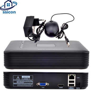 Mini NVR 8CH 4MP Or 4CH 5MP Motion Detect ONVIF XMeye APP CCTV Network video recorder For CCTV Camera System - DISCOUNT ITEM  32 OFF Security & Protection