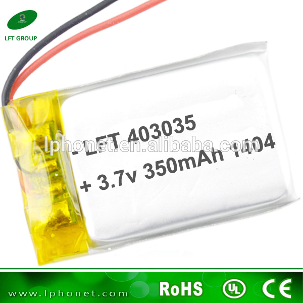 li-ion batteries <font><b>403035</b></font> <font><b>3.7v</b></font> 350mah li-ion rechargeable battery for security system image
