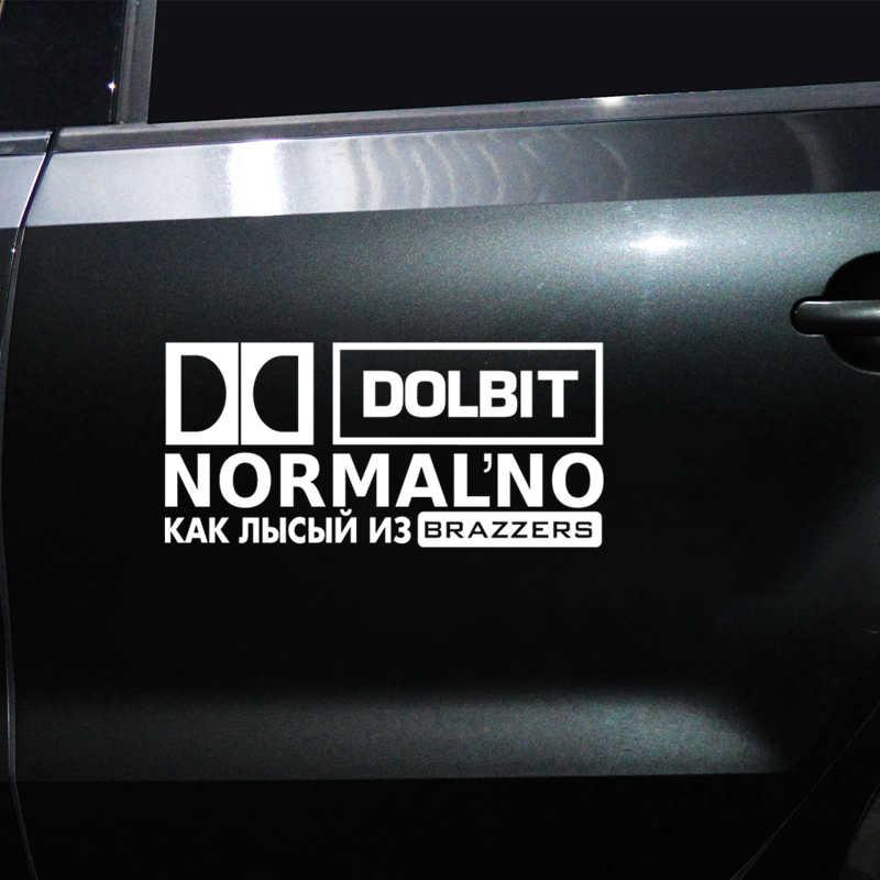 CS-1172 #30*14 cm Dolbit brazzers funny car adesivo de vinil decalque de prata/preto para auto adesivos de carro styling
