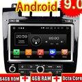 Автомобильный DVD-плеер Topnavi  8 ядер  Android 9 0  для VW TOUAREG 2010 2011 2012 2013 2014  радио  стерео  GPS навигация