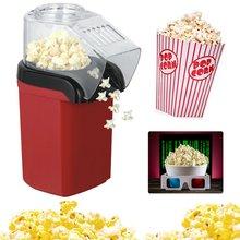 Электрический попкорн для попкорна DIY бытовой автоматический мини-аппарат для изготовления попкорна кухонная машина DIY попкорн 110 V 220 V