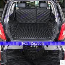 Хорошая коврики! Особое автомобиль магистральных коврики для ssangyon Rexton W прочный водонепроницаемый багаж ковры для Rexton W