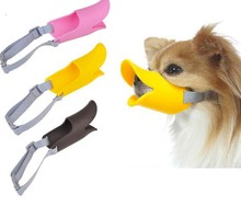 Adjustable Pet Poodle Duckbill Silicone Pets Muzzle Dog Duck Respirator Mask Stop mouth barking biting