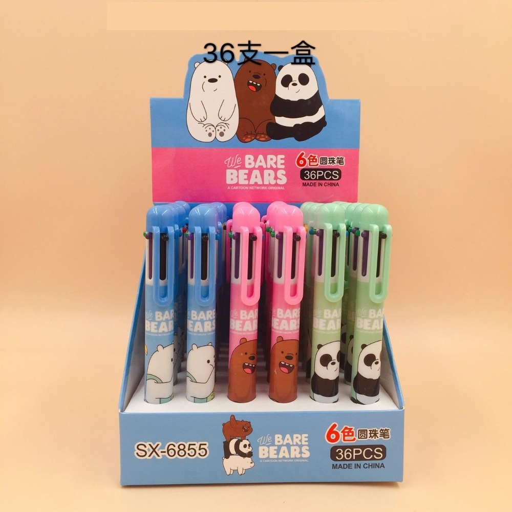 36pcs pack 6 colors multicolor ballpoint pen cartoon bare bears children stationery gift prize
