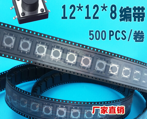 Quantité 200-tactile bouton-poussoir 4*4*0.8mm Tact Switch Micro Switch 4Pin SMD