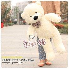 Pernycess 2014 new upgrade Teddy bear 80CM stuffed bears 3 colors baby sleeping partner free shipping