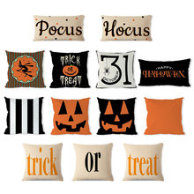 Classical Halloween Cushion Cover Polyester Funny Pumpkin Letter Warm Style Soft Linen Pillow Case Cover Home Decoration(China)