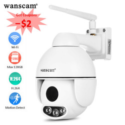 WANSCAM HW0054 1080P HD WiFi Outdoor IP Camera 5 Times Optical Zoom P2P Motion Detection Two-way Audio Night Vision Camera
