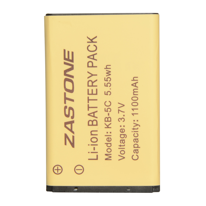 1pc Zastone X6 Battery 1100MAh For ZT-X6 Accessories Two Way Radio CB Radio Zastone X6 Li-lon Battery 3.7V