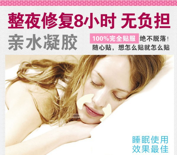 face mask 888