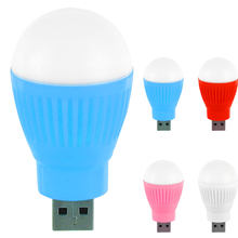 Camping Lamp USB LED Bulb Night Light Round Outdoor Flashlight Emergency Lamp Laptop Computer Energy Saving Reading Light(China)