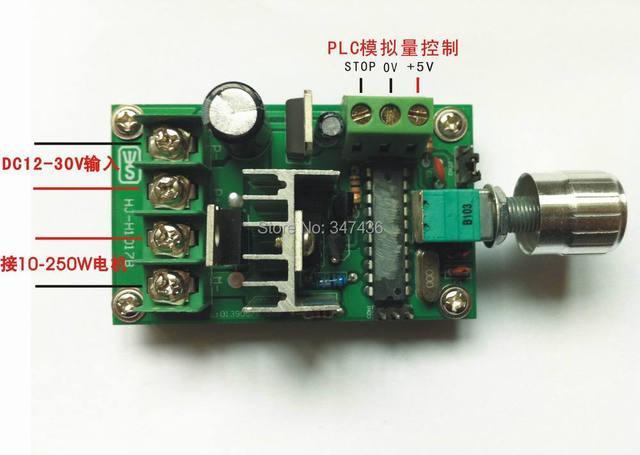 PWM DC motor speed controller PLC analog control (250W 15A)