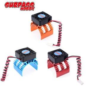 Image 1 - Радиатор двигателя SURPASSHOBBY 7014 с охлаждающим вентилятором 21000 об/мин для радиоуправляемого автомобиля 1/10 HSP, модифицированный 540 550 3650 3660 3670 3674 серии
