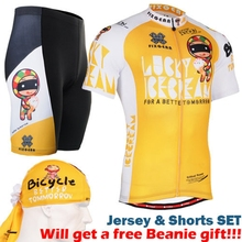 2017 Tour de France Racing Bike Cycling Clothing Cycle Sets Cycling Jersey/Breathable Mountain Bicycle Sportswear Yellow