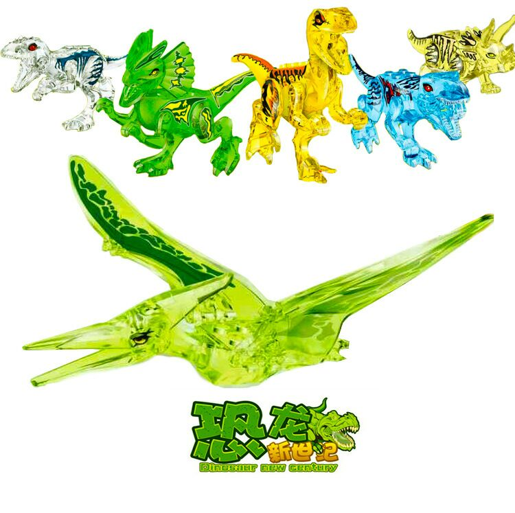 6pcs/lot Tyrannosaurs Rex Transparent World Dinosaur Rex DinosaurJurassic Building Blocks Education Toys for children YE 77034 dinosaur walking rex