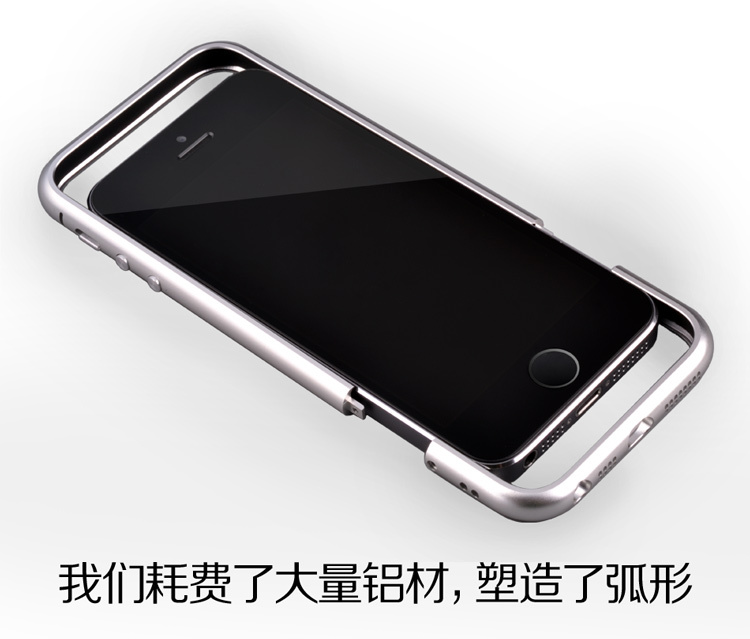 bumper cover iphone 5