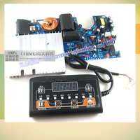 New Wonderful Technology Induction Cooker Board JC General Modified Q7 Motherboard Mainten Control HandleFree Shipping