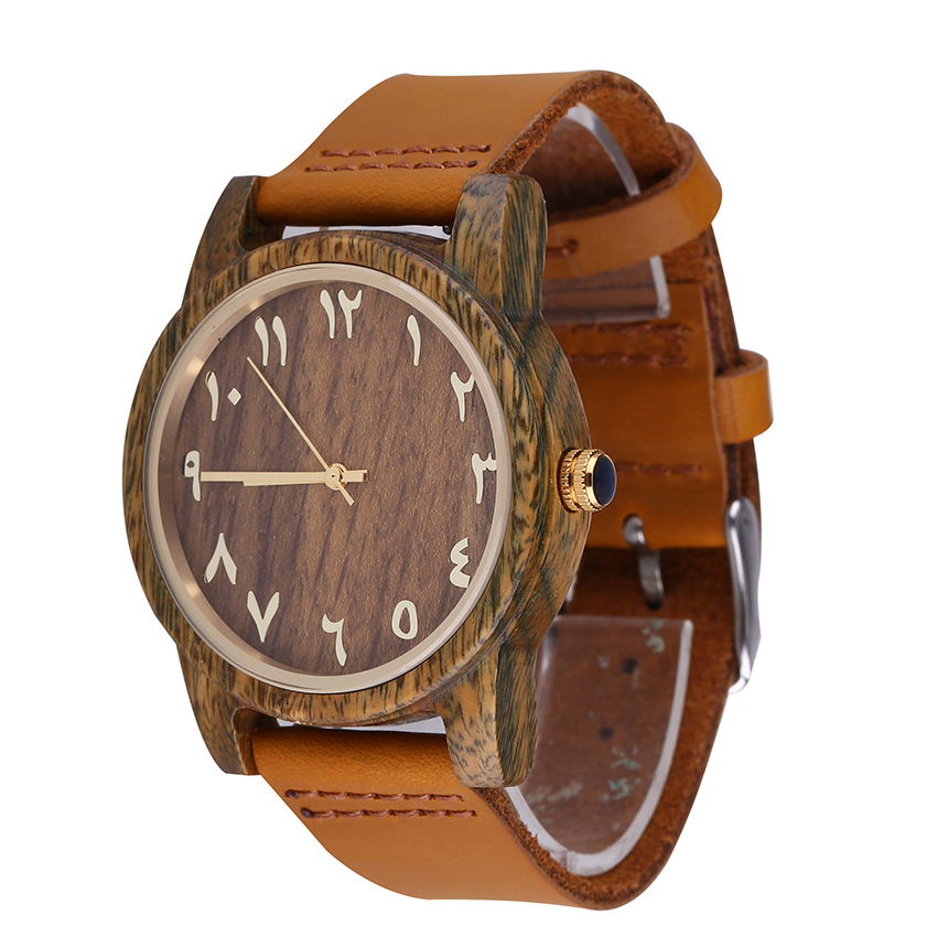 Wooden Arabic Watch, Islamic Watches Wood
