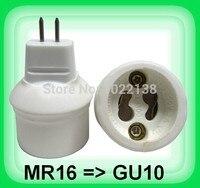 10 stücke MR16 auf Gu10 led lampe base converter licht lampenfassung Gu10 led keine elektrische spannung-in Lampenfassung Umwandler aus Licht & Beleuchtung bei