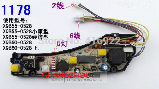 Free shipping 100% tested washing machine board for Haier xqb55-0528 xqb60-0528 on sale free shipping 100% tested for sanyo washing machine accessories motherboard program control xqb55 s1033 xqb65 y1036s on sale