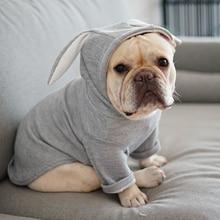 [MPK Store] Одежда для собак с заячьими ушками, новая одежда для собак кошек, одежда для собак и кошек, свитер, французская одежда для бульдога, доступно 7 размеров