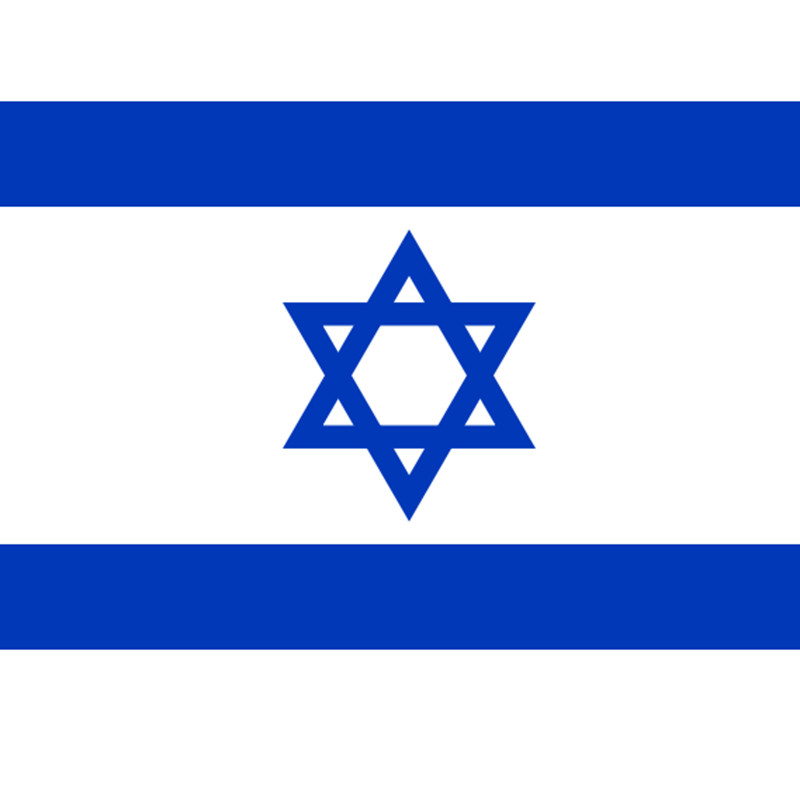 New Israel National Flag Jewish Star Polyester Israeli Country Banner 3x5 Feet Home Decor