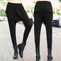 2016 new spring large size women loose solid casual pants Haren women's pants trousers manufacturers selling