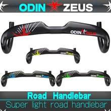 OdinZeus Newest Ultra-light superstrong Road Bike Carbon Fiber Handlebar Bent Bar Carbon Bicycle Handlebar 31.8mm*400/420/440mm цена