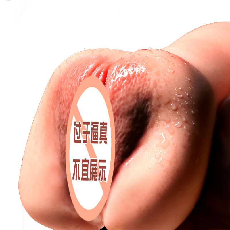 Realistic vaginal male silicone mold male masturbation heating virgin sucking cup sex toy men in Masturbators from Beauty Health