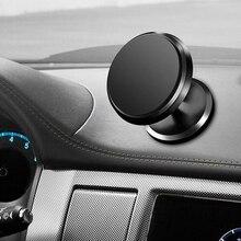 Автомобильный держатель для телефона в автомобиле Магнитный автомобильная подставка для телефона для Nissan TIIDA X-TRAIL TEANA Skoda Octavia Хонда сrv KIA RIO лада
