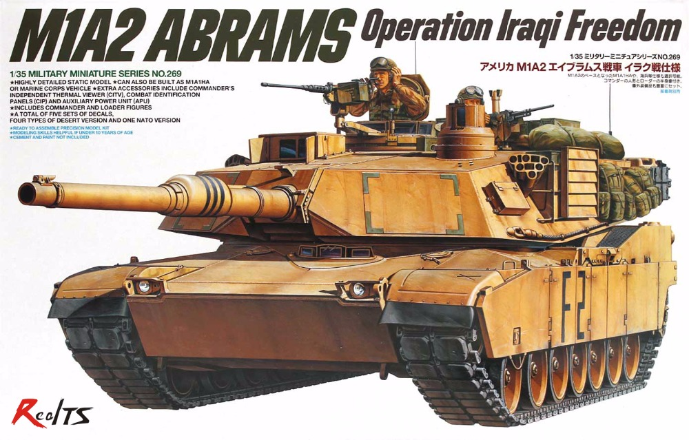 RealTS TAMIYA MODEL 35269 M1A2 Abrams Operation Iraqi Freedom iraqi propolis