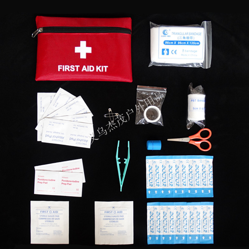12 Items/35 pcs Emergency Survival Kit Mini First Aid Kit Sport Travel Car kit Home Medical Bag Outdoor Car First Aid Kit(China)