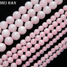 Meihan Natural 4mm 6mm 8mm 10mm 12mm clear rose pink quartz pink crystal smooth round loose beads for jewelry DIY making design