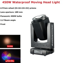 IP65 Waterproof Beam Moving Head Lights Outdoor Sky Light 450W Panasonic Professional Lighting Disco Party