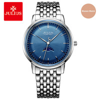 Julius Fashion Leisure 316L Steel Expensive Quartz Limited Edition Moonphase High Quality Brand Logo Chronograph Watch JAL-041