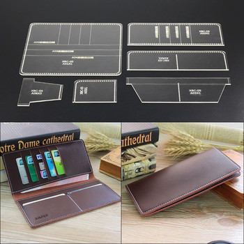 1Set Long Wallet Acrylic Template Leather Stencil Pattern DIY Leather Craft Tools Cutting Model for Lady Clutch Long Purse