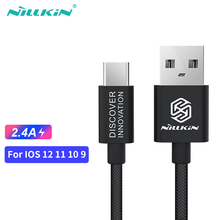 NILLKIN USB Data Cable For Samsung s8 s9 Oneplus Type C Cable Fast Charger For Xiaomi Redmi Note 7 Mobile Phone Cables Type-C usb type c cable for samsung galaxy s9 s8 plus fast charging data cable for oneplus 6t huawei mobile phone charger usb c cables