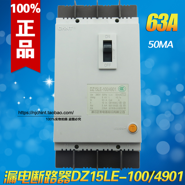 Genuine CHINT earth leakage circuit breaker switch three phase four ...