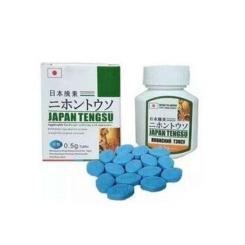 Men Tengsu Male Sex Enhancement Pill Tablet Sexual Wellness Care Supplement Boxed