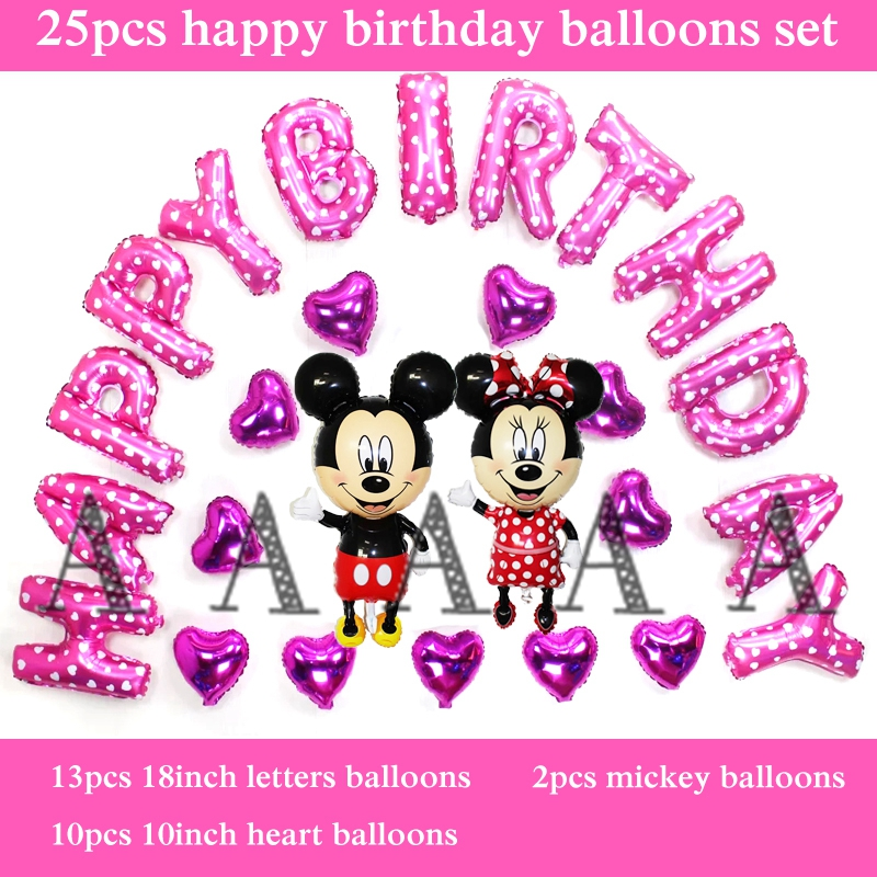 25pc foil balloons mickey mouse minnie birthday balloon for child happy birthday