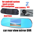 5.0 inch car DVR Camera Video Recorder Rearview Mirror dual lens front 140 back 120 degree viewing angle for android GPS WIFI