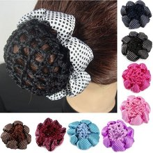 1PC Fashion Girl Women Dot Shiny Bun Cover Snood Ballet Dance Skating Hair Net Crochet Hairband Hair Accessories(China)