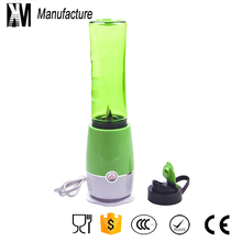 2016 new design 500ml portable fruit juicer